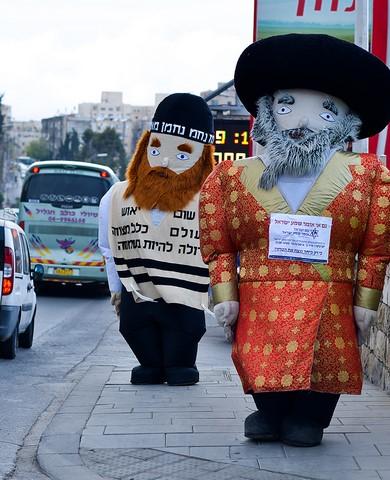 24 שעות לפני שמע ישראל העולמית